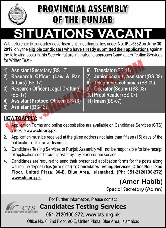 Provincial Assembly of Punjab Jobs 2020