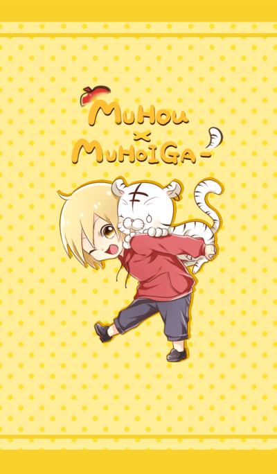 muhou&muhoiga-