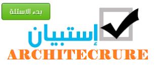 book arab