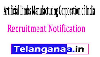 Artificial Limbs Manufacturing Corporation of India ALIMCO Recruitment Notification 2017