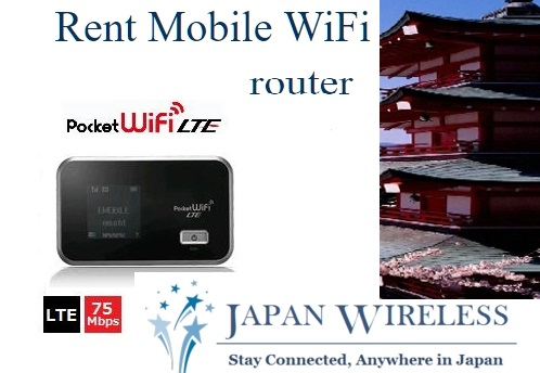 Japan Wireless * Wifi Router Rental in Japan