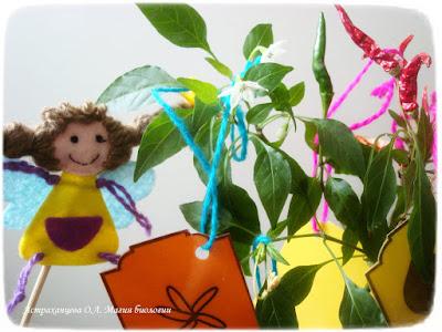 Магия биологии, феечки, садоводство