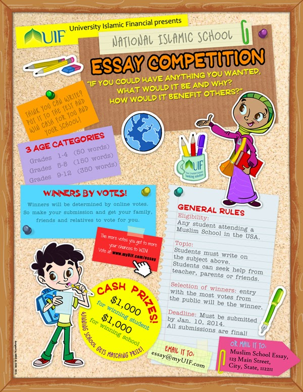 Childrens essay competition