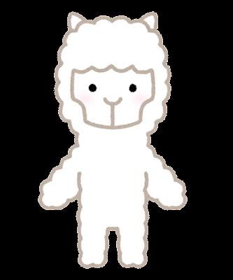 アルパカのキャラクター