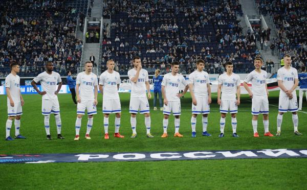«Динамо» — болельщикам: 26 мая начинается новый этап в жизни клуба