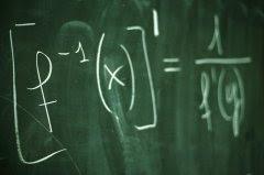 Ilmu Matematika
