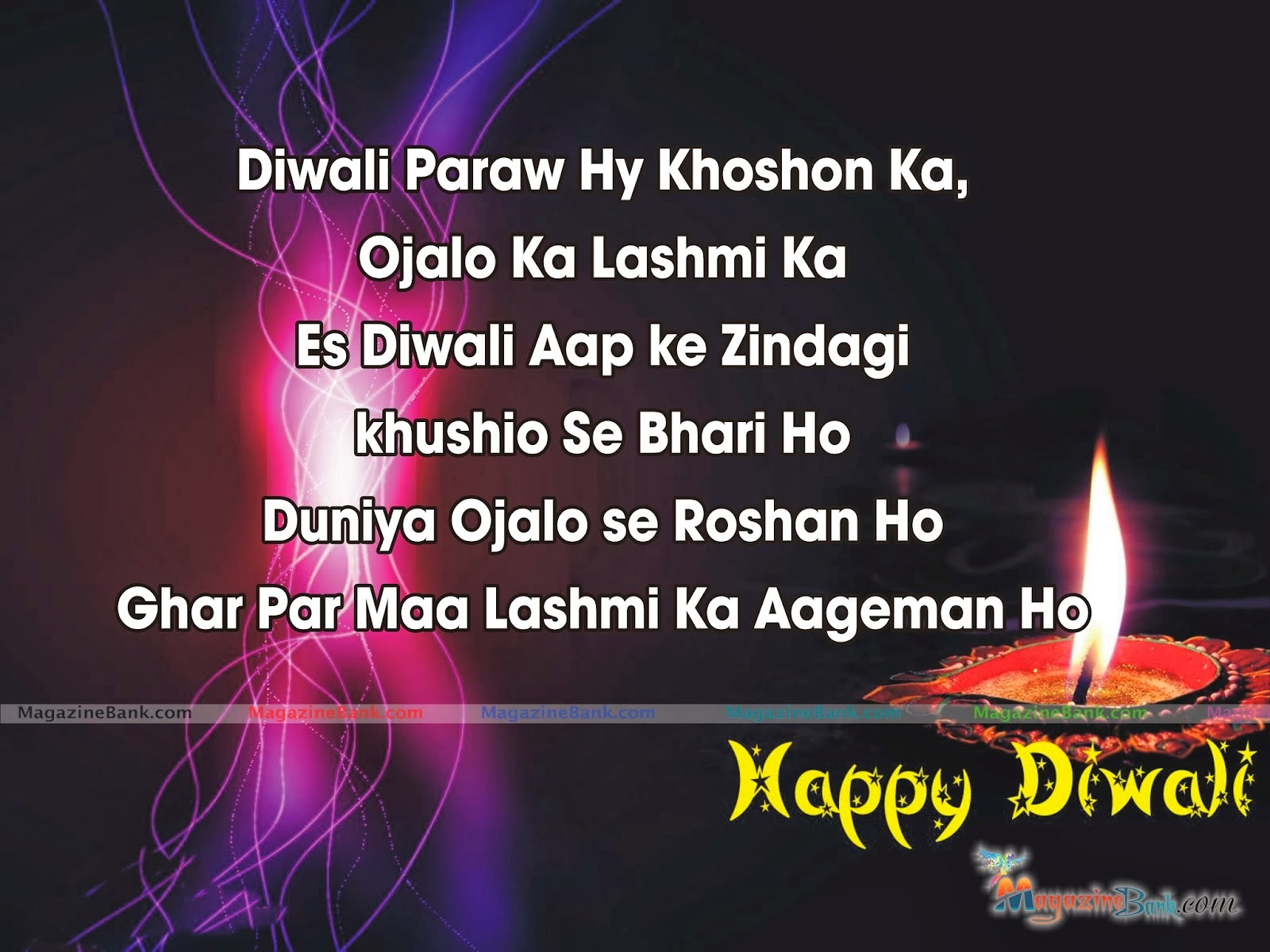 Diwali SMS in Hindi
