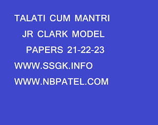 TALATI CUM MANTRI JR CLARK MODEL PAPERS 21-22-23