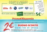 Logo Ipersoap: subito per te buoni sconto da 5€ e da 2€  : ottimizza le promozioni