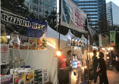 神戸の六甲ビール
