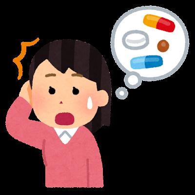 薬を飲み忘れた人のイラスト(女性)