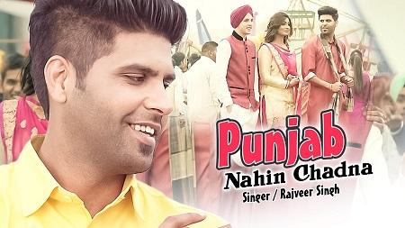 RAJVEER SINGH Punjab Nahin Chadna New Punjabi Video Song 2016 Jatinder Shah