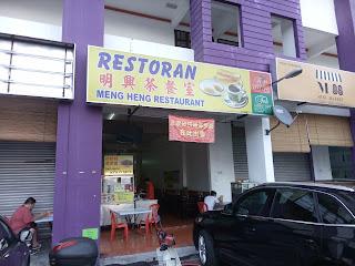 Restoran Meng Heng @ Suriamas Apartment, Larkin