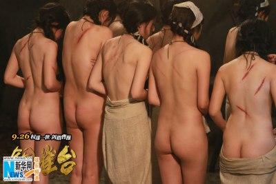 zhao wei nude
