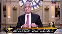 برنامج العاشره مساء حلقة السبت 24-12-2016 مع وائل الابراشى