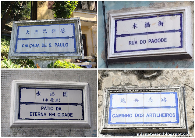 Макао - таблички с названиями улиц