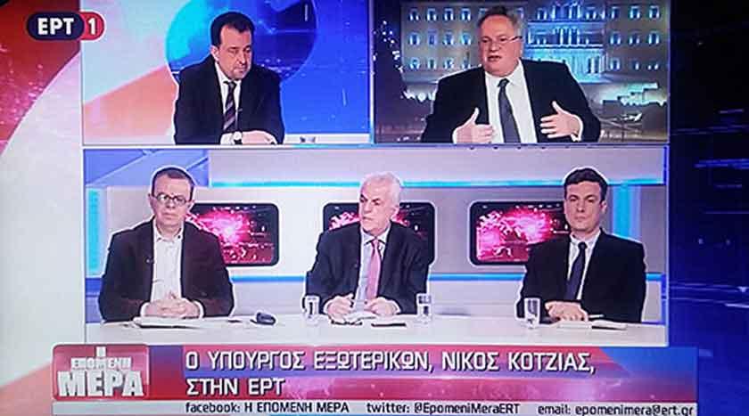 Kotzias: Greece to present four-point agreement to Macedonia