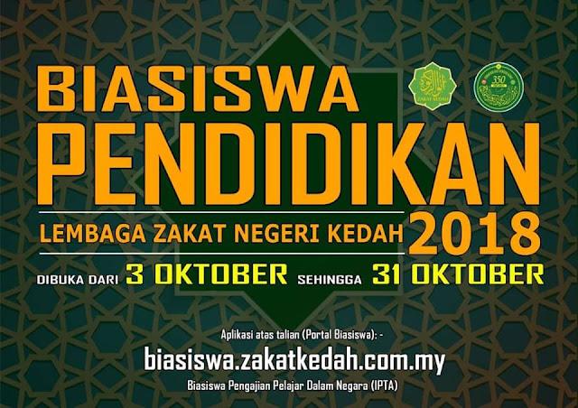Tawaran Biasiswa Pendidikan Lembaga Zakat Negeri Kedah 2018