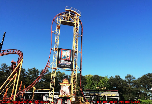 Dare Devil Dive 95-foot-tall vertical lift and three inversions