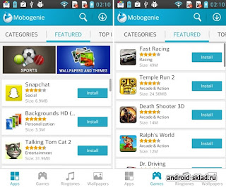 Mobogenie-Pro-Apk-Download
