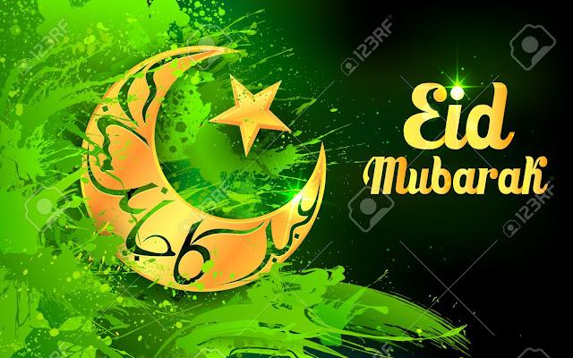 Eid Mubarak Photos