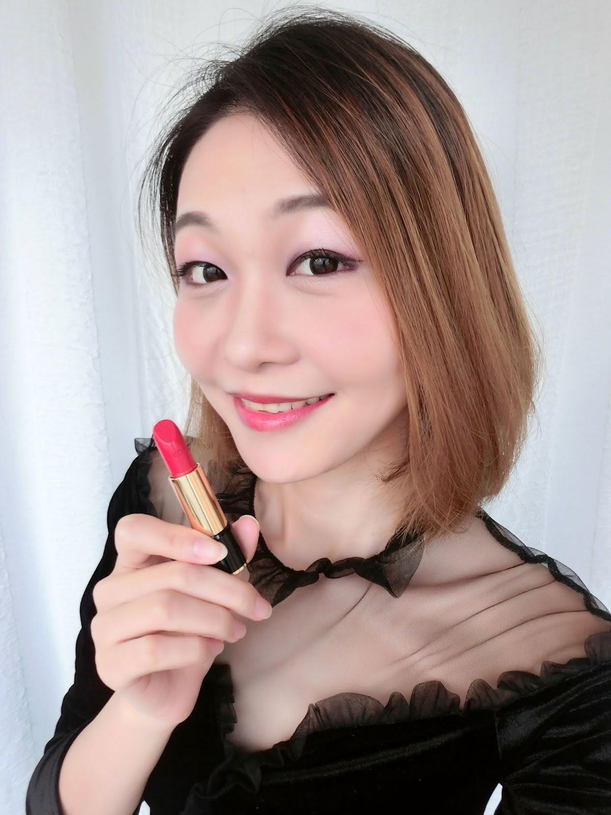 Beautylife HK - 設計屬於你的專屬唇膏 Lancome 個人化刻名服務