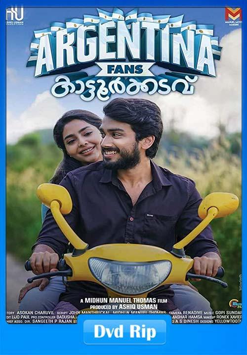 Argentina Fans Kaattoorkadavu 2019 Malayalam 720p DVDRip x264 | 480p | 300MB | 100MB HEVC Poster