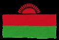 マラウイの国旗