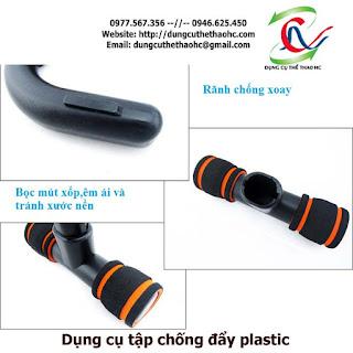 Dụng cụ tập chống đẩy plastic