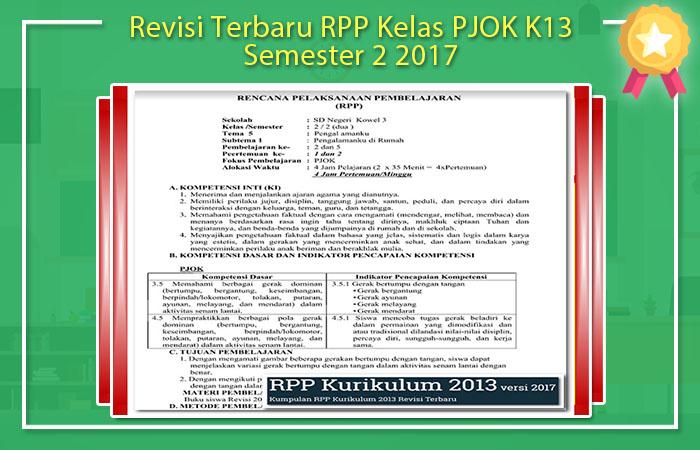 RPP PJOK K13 Semester 2 2017