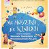 Γιορτή λήξης τμημάτων Μουσικοκινητικής Αγωγής και Μουσικής Προπαιδείας Δημ. Ωδείου Βέροιας στο πάρκο Αγίων Αναργύρων (14/5)