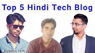 top 5 hindi tech blogger