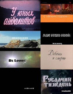 Anthology of short films. Part 39.