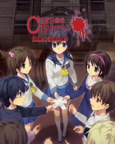 Corpse Party Book Of Shadows Pc English