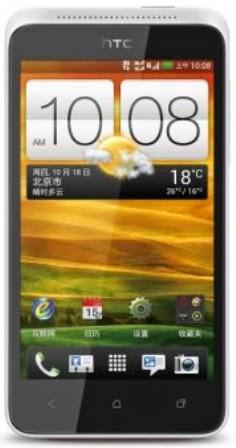 Harga HTC One SC T528D baru dan bekas