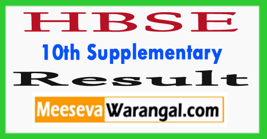 HBSE 10th Supplementary/Compartment Result 2017