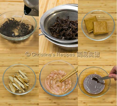 魚香豆乾雞絲 Spicy Tofu Chicken and Woodear Procedures01