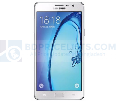 Samsung Galaxy On7 mobile Full Specification And Price In Bangladesh Market