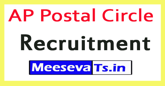 AP Postal Circle Recruitment Notification