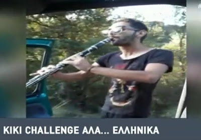 Τον γύρο του διαδικτύου κάνει το kiki challenge με κλαρίνο του Θεσπρωτού μουσικού Ράκη Νικολάου