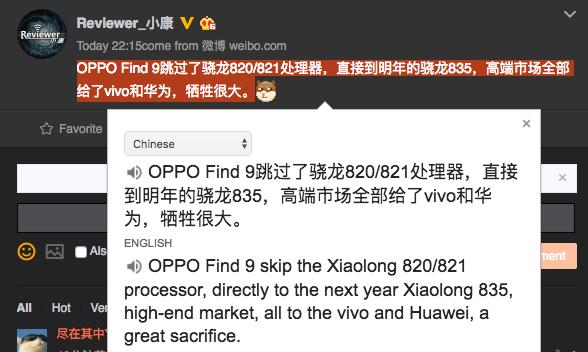 Tin đồn Oppo Find 9 là smartphone đầu tiên trang bị chip Snapdragon 835