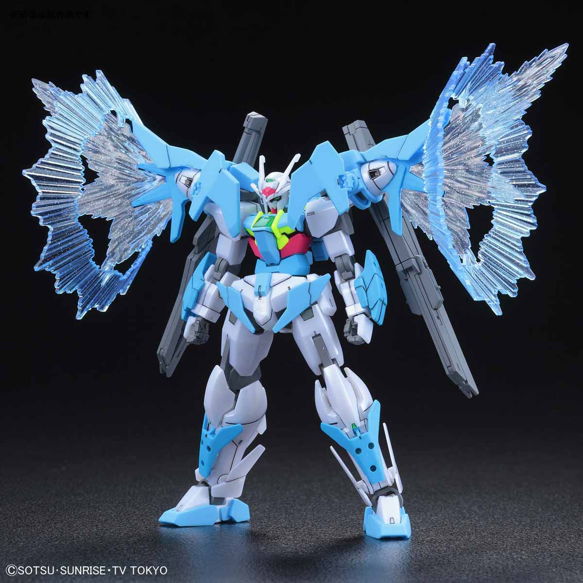 Gundam Build Divers 00 Sky effect part front