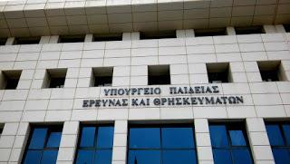 ΩΡΟΛΟΓΙΟ ΠΡΟΓΡΑΜΜΑ ΓΥΜΝΑΣΙΟΥ 2016-2017