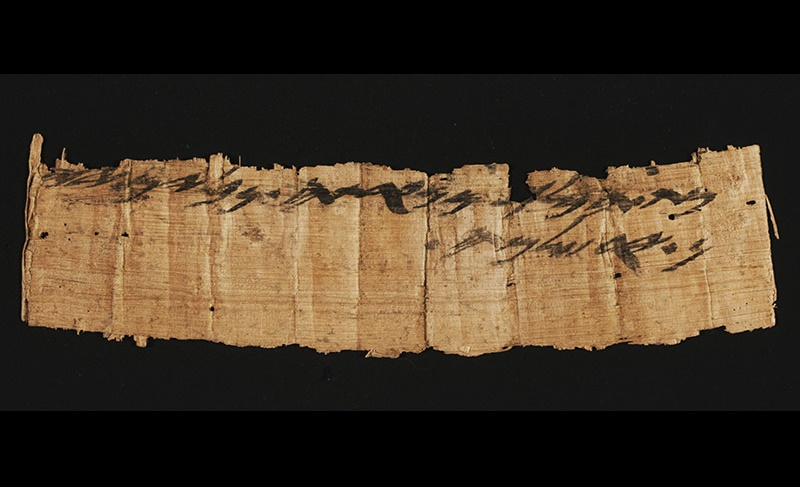 Rare First Temple period document mentioning Jerusalem uncovered