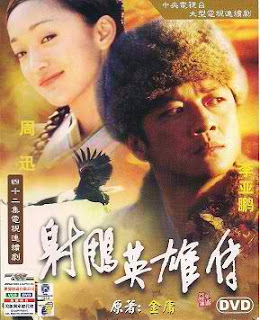 Legend of the Condor Heroes Li Yapeng