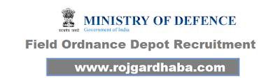 Field Ordnance Depot Jobs 2017-2018