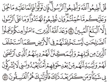 Tafsir Surat An-Nur Ayat 54, 55