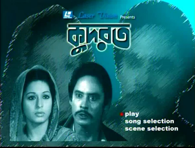Kudrat (1981  Kudrat is a Bangladeshi classical film directed in 1981 by Momtaz Ali. It is a black and white film. The story of the film is one of the best contributions of the director Momtaz Ali.  Plot Summary:  Zamindar Imran Chaudhary is an oppressive ruler. The landlord how oppresses on the renters in the same way oppresses on his own wife. They have a son named Rahat Chaudhary. He sometimes looks the oppression on his mother. But he can't do anything. The Zamindar everyday goes to dancing hall and passes time with a woman dancer. But his wife is a very religious person all the time she depends on Allah (God). One day Imran Chaudhary orders his wife to get out from the Zamindar house. She was then pregnant. She wanted to take Rahat with her. But Imran Chaudhary didn't permit. She reaches in a villager's house. Zamindar's Dewan (rent collector) was with her. He knew that Begum Sahiba had given birth a daughter child (Chadni). The owners of the house even didn't know about the real introduction of Begum Sahiba. But Zamindar's Dewan gives Zamindar false information. He told that Begum Sahiba has been died but has given birth a son and he shows his own son to the Zamindar. Dewan's wife didn't want it. But Zamindar gives responsibility of the child to his own mother Zohra, after listening Dewan's words. Dewan was very greedy. He wanted to rule the Zamindar's estate. He wanted his own son would be next Zamindar.So he selected the covetous way. Imran Chaudhary names the son's name Farhad Chaudhary. The boy Rahat Chaudhary can't tolerate his father's oppression. So, one day he kills his father and becomes Zamindar himself. After many years, they become more elder. Rahat Chaudhary becomes more cruel and oppressed to his renters. He loses belief in Allah and religion. One day a dervish comes to his territory and the sick people come to him to recover their disease. But Rahat Chaudhary notices it and drives away them from the dervish. He oppresses on him. Dervish told him that there is a bad ego into him when he will come out from this he will get man's love. But Rahat Chaudhary didn't believe him rather he oppresses on him. One day Rahat Chaudhary falls into a river over a bridge to find the dervish. A woman named Reshma was coming to her house from a marriage ceremony. She looks a body floating on the river's bank. She orders her activists to take Rahat's body to her house. Rahat gets well soon but does not give his real identity. He starts to like Resham.   Reshma and his father do their hospitality well but Resham does not speak with him because she is dumb. At last he can know that Imran Chaudhary is responsible for this. Reshma's father tells that one day they were coming home then Imran Chaudhary kills his wife. After a few days Rahat comes back his house. Dilara is Dewan's daughter. She likes Rahat and dreams to get him. Sometimes she sings song at the Rahat's dancing hall. Farhad Chaudhary loves a village girl Chadni. Sometimes he goes to meet her. After a few days, Rahat goes back to Reshma's house. He loves Reshma and proposes to marry her. He also gives his real identity. He marries Reshma. At last Rahat takes his new bride to his house. Everyone becomes astonished to see it but they become more astonished when they can know that new bride is dumb. Dilara and Dewan start conspiracy with the new bride and Rahat. But sometimes Farhat solves some little problems. One day Dilara orders a man to sleep with Reshma at Reshma's Prayer room. Rahat sees it and orders Reshma to get out from his house. She goes but doesn't get place at her father's house still. So, she gets out from her father's house. Farhat knows that his brother-in-law can't do any mistakes. Sure there is a conspiracy. He finds out the main culprit Dilara and Dewan helped her to do conspiracy. But Rahat forgives her and gets out from house to find out Reshma. He does not find her to his father-in-law's house. At last, he also gets out from home. Rahat finds out his sister Chadni at a street seeing an ornament. He wore that to his mother's neck one day. He can know everything from Chadni's parents. Dewan hires gangsters to kill Rahat and his sister Chadni. But he did not know that Farhad loves Chadni. At the last scene, Dewan and his gangsters fight with Rahat and Farhad. Dilara is died and his father Dewan too. But Farhad at last can know that Dewan is his real father and his father killed his mother for covetousness. Rahat finds out his wife Reshma who gains her speaking power. Casting:  There are some noticeable characters who cast in this film.  Shabana as Reshma  Wasim as Rahat Chaudhary  Sucharita as Chadni  Ujjal as Farhad Chaudhary  Golam Mustafa as Dervish  And some other characters    Direction:  Momtaz Ali's Kudrat is action romantic film about Zaminar or estate system of past history. Momtaz Ali has directed it when it was black and white age of Bangladeshi film industry. The main contribution of this film is a good story, music and background music, cinematography, make up and costume design besides good editing system.  Filming Location:  Filming location of the film 'Kudrat' is in Bangladesh. There are some lacks of getting more information about this film. So, it is very difficult to describe more about this film. Cinematography:  There are many types of shots in this film. But we cannot find more creativity about this film in capturing scenes. It was 1980s then. So, there was lacks of film studies and cinematography studies. Slowly it removes these types of lacks. At present, it has overcome many lacks in Bangladesh Film Industry. Then the capturing system of the film is very good. It inspires the next film makers to learn more about cinematography.    Music and Sound:  M.A Mojid is the music composer of the film. He does his best in background sound. Besides, there some romantic and popular songs are used in this film and the popular singers are Runa Laila, Sabina Yasmin, Uma Islam, Syed Abdul Hadi, Rabindranath Ray and Probal Chaudhary. The songs have played a vital role to spread the gooed news of the film to the audiences.    Make up and Costume:  Make up and costume are some other contribution of the film to be a good film. The costume of the Zamindar and the forces are really inspirable. Besides, in many scenes the suitable dress and costume are used to attract the audiences. Makeup has also played an important role in this film. Editing:  The editing system is really a good work for the film. Editing has made the story a full film. It has made the storytelling system more powerful. The editor of the film Mahbub Ur rahman has done his best. Merging system has helped the shots to make meaningful scenes and the scenes have made meaningful sequences. Thus the whole film has become meaningful to the audiences.    In short, Kudrat is a classical Bengali language film. It was the film of 1980s.Then there were lacks of modern technology, skilled man power and financial facilities. So there are some lacks and mistakes of the film but it is a good film for the then Bengali audiences. And it has inspired the next directors to learn.