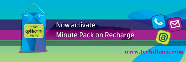 GP minute pack on recharge