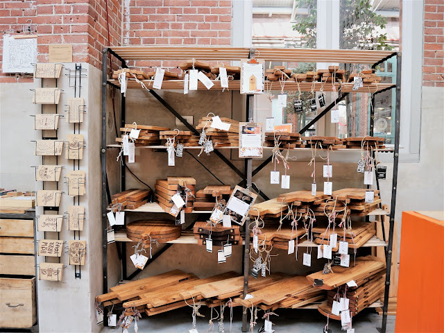 Amsterdam / Atelier rue verte / The Makerstore 2 /
